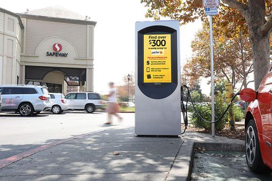 Volta Charging - retailer campaign