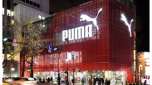 Puma Storefront